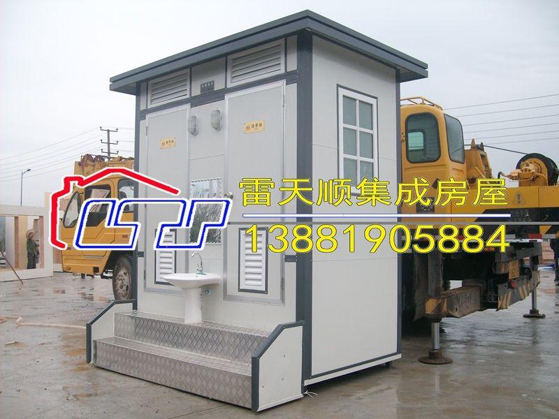成都厂家定做移动厕所   仿古移动厕所  工地移动厕所