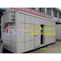 成都铝塑板集装箱活动房