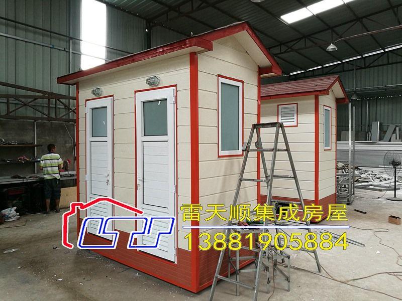 成都移动存储式厕所价格_移动存储式厕所厂