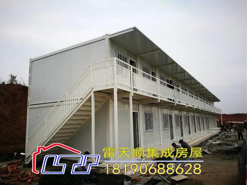 四川高档工地住人集装箱活动房厂家