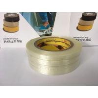 3M8934纤维胶带
