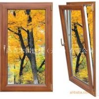 供应木铝复合窗|铝木复合窗-天津洛克木铝建材
