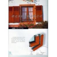 门窗复合型材/复合门窗型材