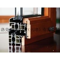 门窗型材|复合型材|--洛克门窗型材