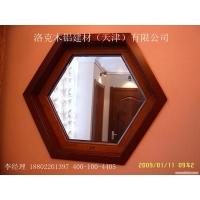 木铝复合型材门窗平开式/推拉式