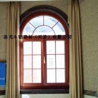 别墅豪宅木窗首选铝包木门窗