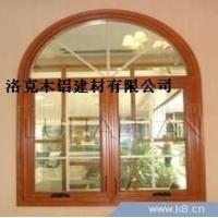铝木复合门窗型材价格/铝木型材