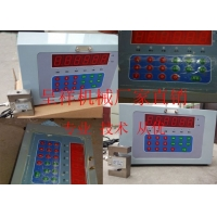 水泥包装机显示器 水泥包装机微机计量传感器