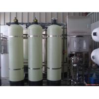 1吨车用尿素溶液生产设备