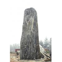西安景观石