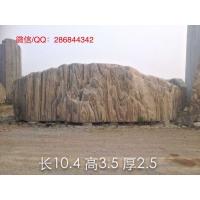重庆景观石基地
