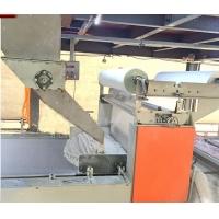 创新XD-C轻质保温墙体板设备