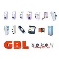 电气元器件、电气成套设备、建筑电气成套设备