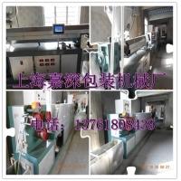 供应嘉深专业制造超薄节能高强度PP/PET打包带生产线机组