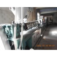 供应高强度单线型PP/PET打包带生产线机组//打包带设备
