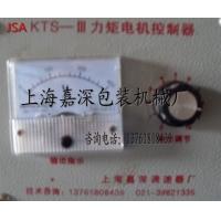 厂家自主生产研发生产KTS-III力矩电机调速器,控制器