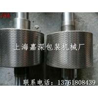 供应台湾、日本、韩国先进技术PP打包带积水压花轮,压花辊