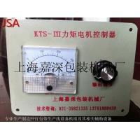25A三相力矩电机控制器25A力矩电机调速器40A收卷机控制