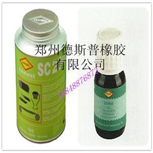 sc2002粘接剂