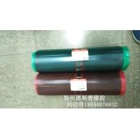 热硫化面胶