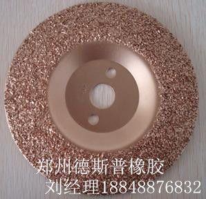 钨钢打磨碟 橡胶专用打磨碟