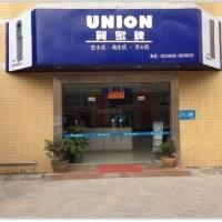 广州市贺裕饮水设备有限公司