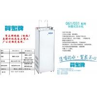 供应贺众牌工厂用冰热饮水机商用高档饮水机