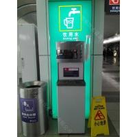 供应广州办公室直饮水机