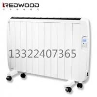 REDWOOD欧洲第四代生态取暖器 红杉树