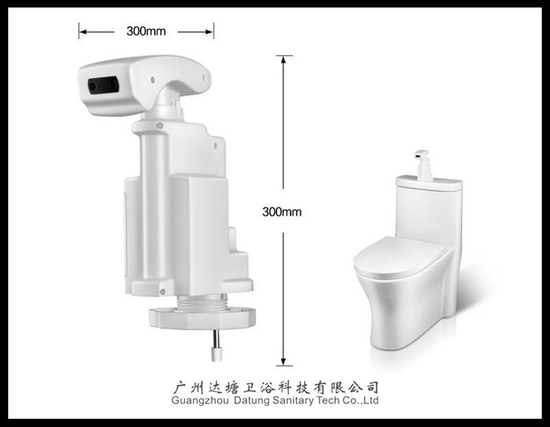 普通马桶秒变智能马桶 感应 手按 调水量 调距离冲洗器