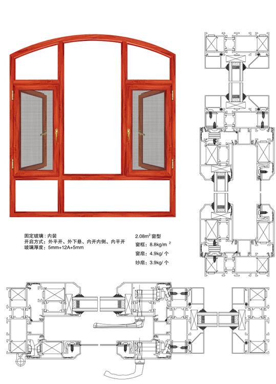 100系列断桥窗纱一体窗
