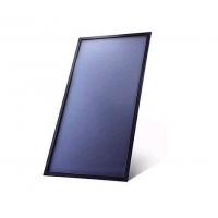 众乐整板激光焊接平板集热器