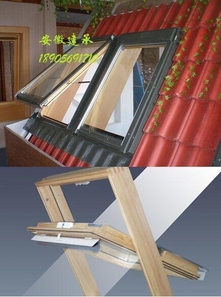 合肥阁楼天窗斜屋面天窗 屋顶天窗智能电动天窗