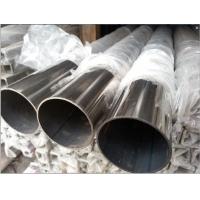 聊城庆亚不锈钢焊管-不锈钢管查询大全