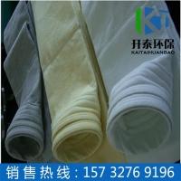 安徽合肥除尘设备丨开泰低价丨混纺除尘布袋