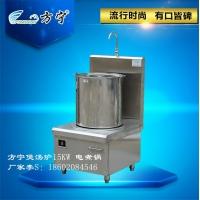 方宁FN商用电磁炉 节能煲汤锅 电磁煲汤灶规格