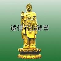 佛像石雕观音菩萨,释迦摩尼罗汉佛像