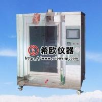 郑州希欧UL94塑料水平垂直燃烧试验机