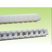 输送机专用塑料链条