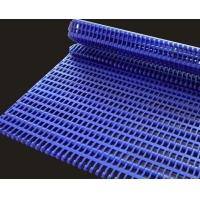 飒豪机械节距27.2毫米塑料网带