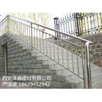 西安楼梯扶手