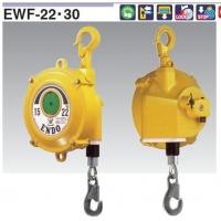 EWF-22平衡器/远藤平衡器/ENDO平衡器/挂钩