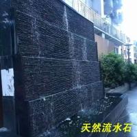 黑色流水石 天然青石板 江西流水板 背景墙文化石