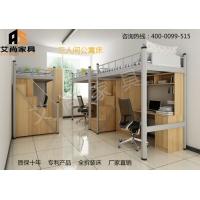 艾尚家具员工公寓床,环保质量好采用全冷轧钢制造