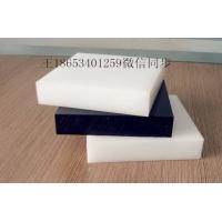 直销价格高密度HDPE聚乙烯板