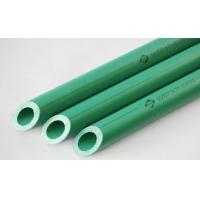 北京低价批发德国进口微法PPR冷热水管