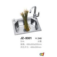 成都燕豪卫浴 水槽 YH-9301