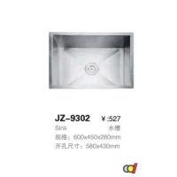 成都燕豪卫浴 水槽 YH-9302