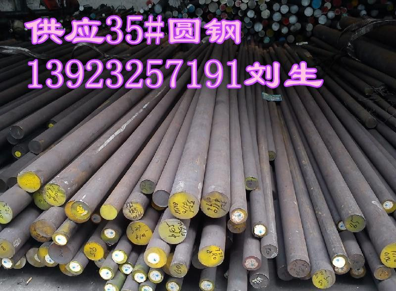 硬度高.   CMC-P20Ni 硬度HRC30 1.0 1.2 1.6 2.0 2.4 硬度与P20相同