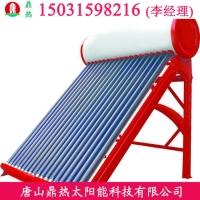 平板式太阳能热水器-家庭专用